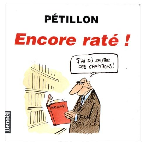 ENCORE RATE!