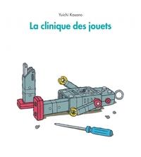 CLINIQUE DES JOUETS (LA)