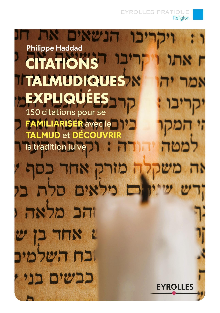 CITATIONS TALMUDIQUES EXPLIQUEES