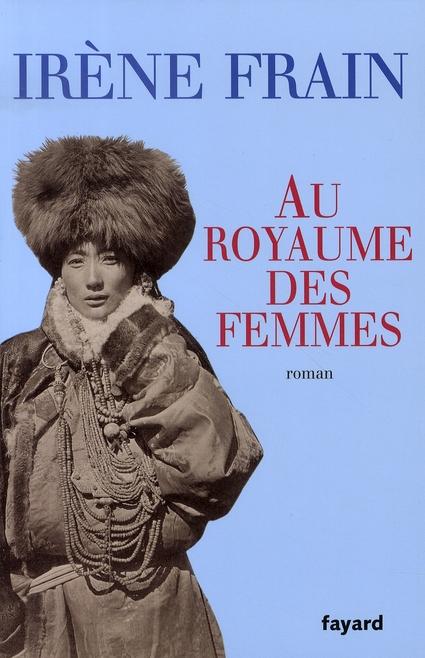AU ROYAUME DES FEMMES