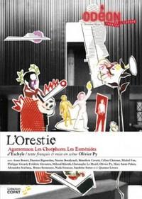 LE MEILLEUR DU THEATRE - ESCHYLE, L'ORESTIE (DVD)