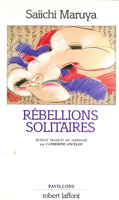 REBELLIONS SOLITAIRES