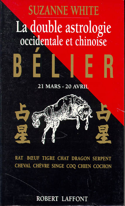 BELIER  DOUBLE ASTROLOGIE