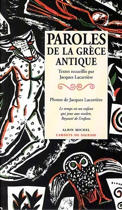 PAROLES DE LA GRECE ANTIQUE