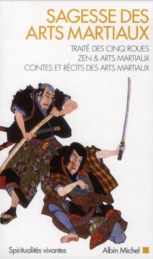 "COFFRET ""ARTS MARTIAUX 03/2012"" 3 VOLUMES"