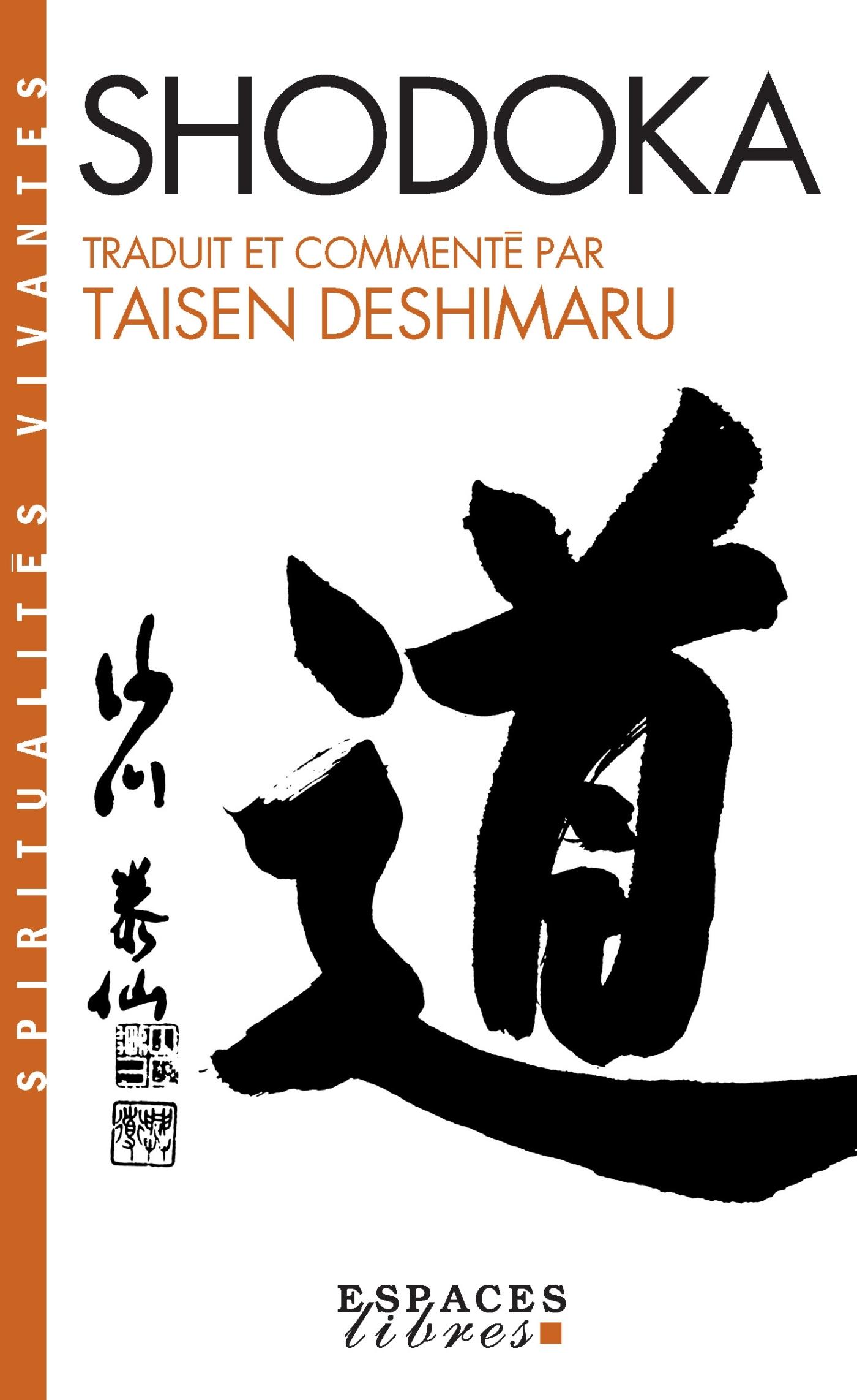 SHODOKA -NOUVELLE EDITION