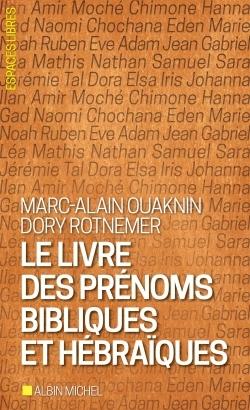 LE LIVRE DES PRENOMS BIBLIQUES ET HEBRAIQUES (ED. 2017)