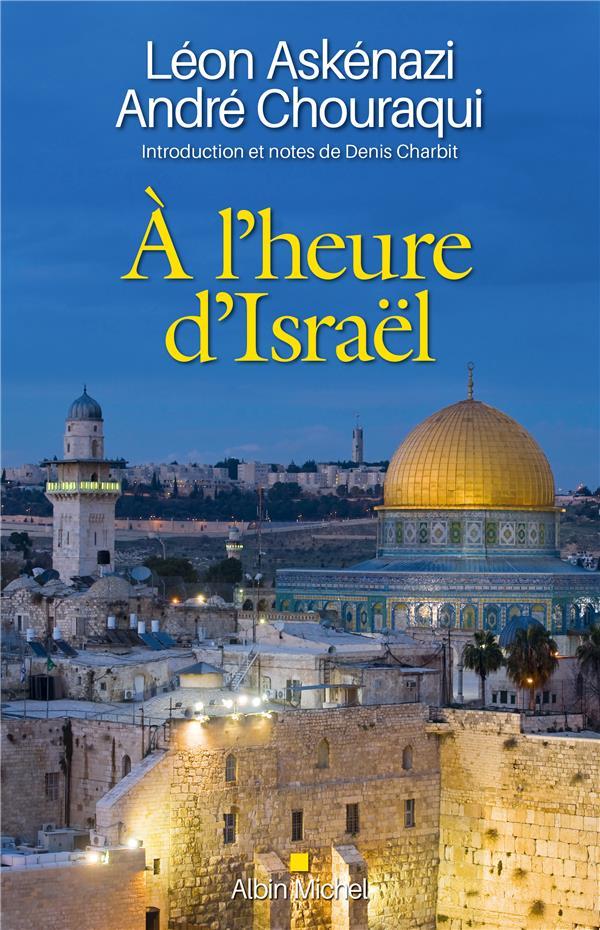 A L'HEURE D'ISRAEL - INTRODUCTION ET NOTES DE DENIS CHARBIT