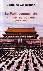 LE PARTI COMMUNISTE CHINOIS AU POUVOIR 1949-1979