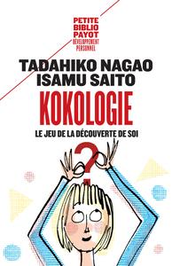 KOKOLOGIE - LE JEU DE LA DECOUVERTE DE SOI