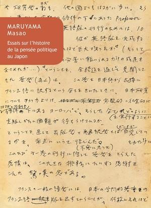 ESSAIS SUR L'HISTOIRE DE LA PENSEE POLITIQUE AU JAPON