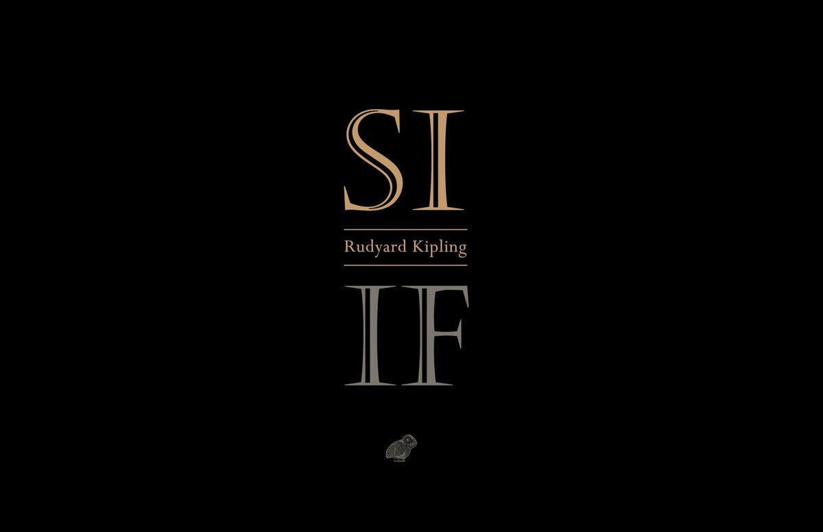 IF / SI