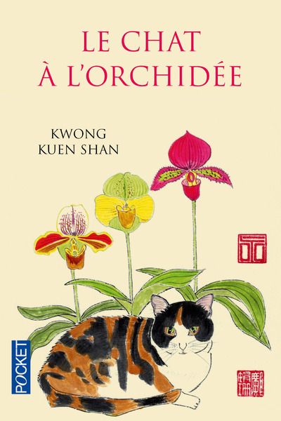 LE CHAT A L'ORCHIDEE