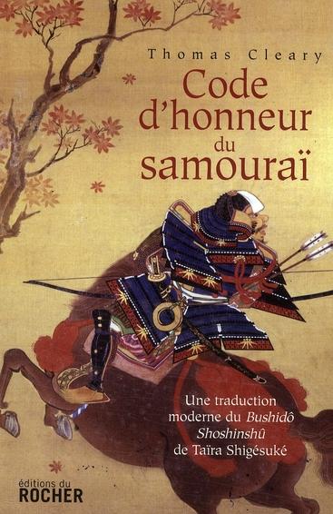 CODE D'HONNEUR DU SAMOURAI