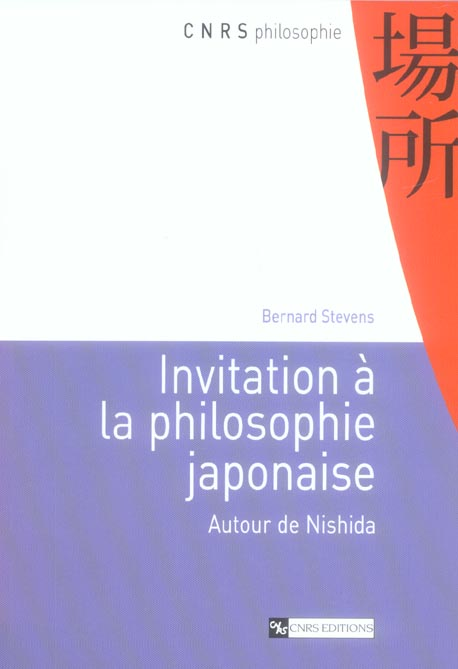 INVITATION A LA PHILOSOPHIE JAPONAISE