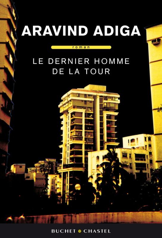 LE DERNIER HOMME DE LA TOUR