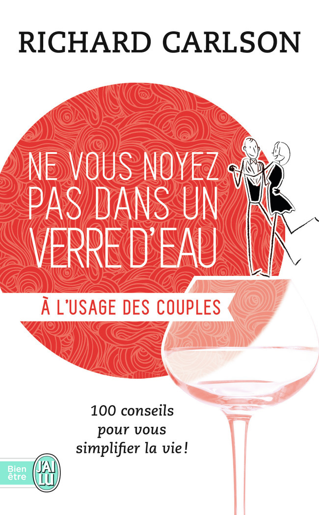 A L'USAGE DES COUPLES