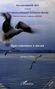 INVITES A VIVRE (VERSION RUSSE)