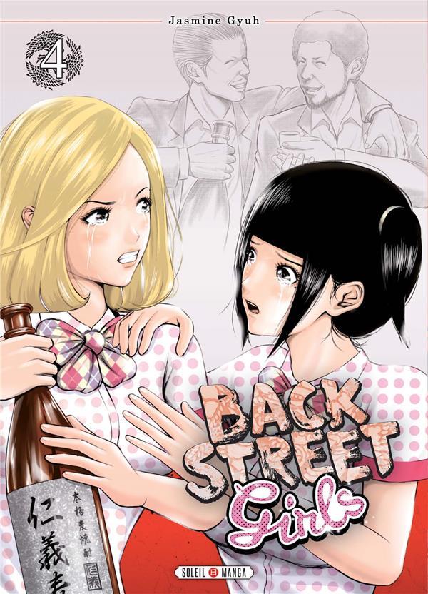 BACK STREET GIRLS T04