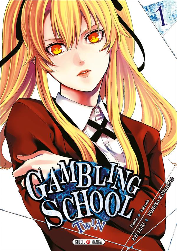 GAMBLING SCHOOL TWIN 01