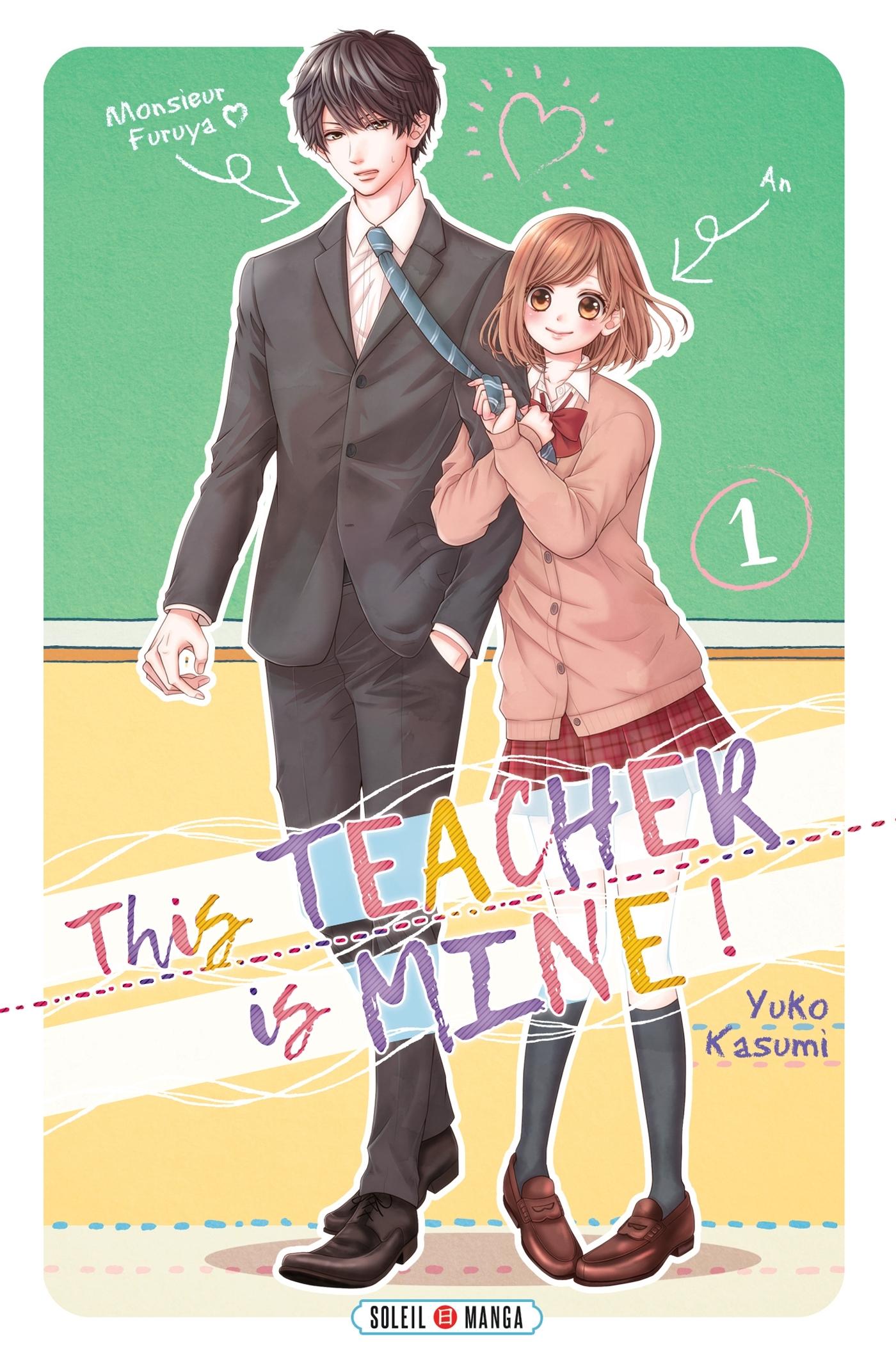 THIS TEACHER IS MINE! 01