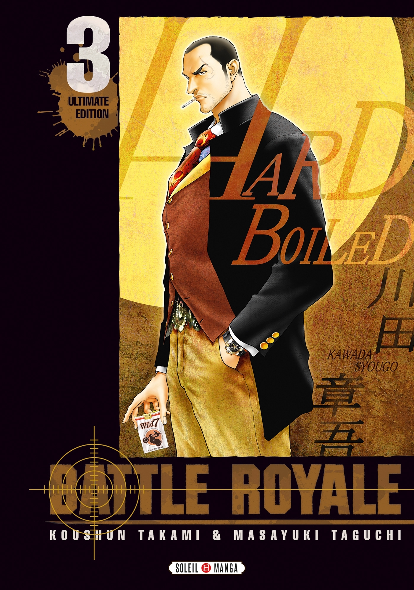 BATTLE ROYALE - ULTIMATE EDITION 03 - T3