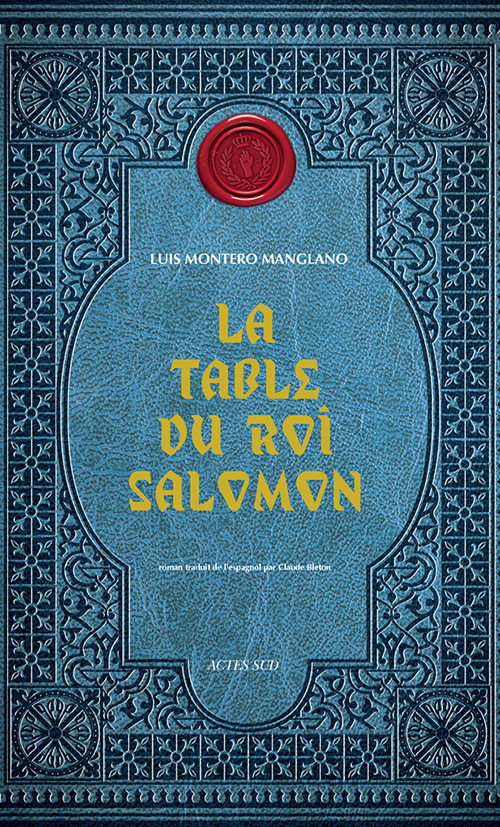 LA TABLE DU ROI SALOMON
