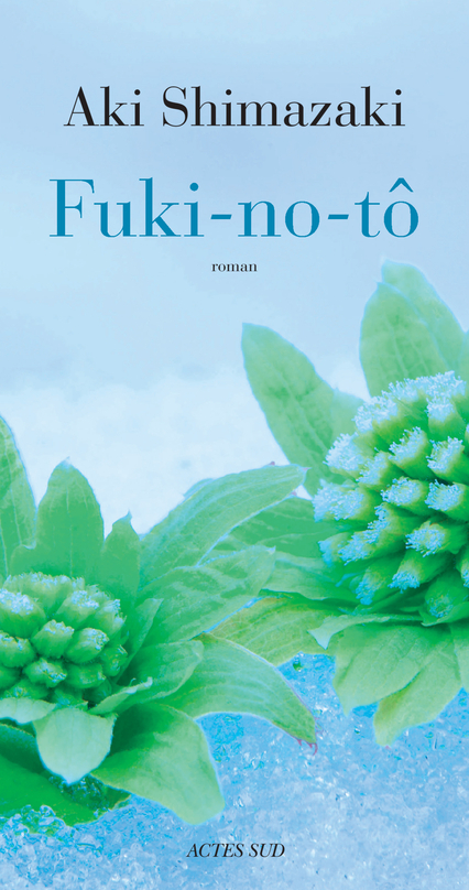 FUKI-NO-TO