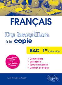 DU BROUILLON A LA COPIE- BAC FRANCAIS PREMIERE TOUTES SERIES