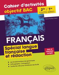 FRANCAIS SECONDE ET PREMIERE TTES SERIES CAHIER ACTIVITES OBJ.BAC SPECIAL LANG.FRANCAISE  REDACTION