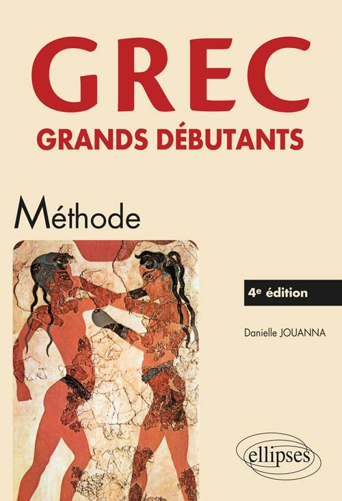 GREC GRANDS DEBUTANTS 4EME EDITION