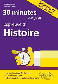 30 MINUTES PAR JOUR D'HISTOIRE ENTREE SCIENCES PO PARIS/IEP