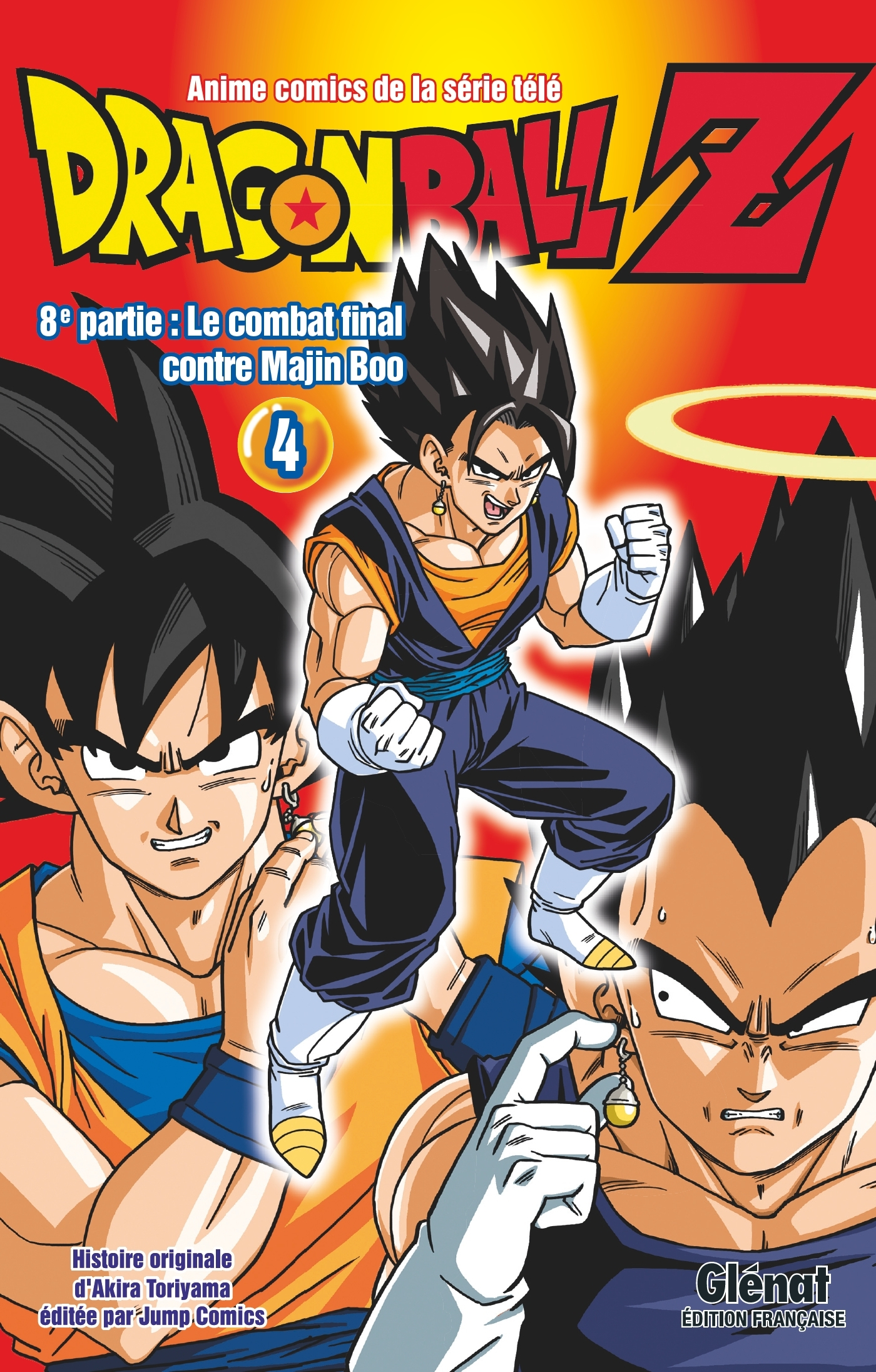 DRAGON BALL Z - 8E PARTIE - TOME 04 - LE COMBAT FINAL CONTRE MAJIN BOO