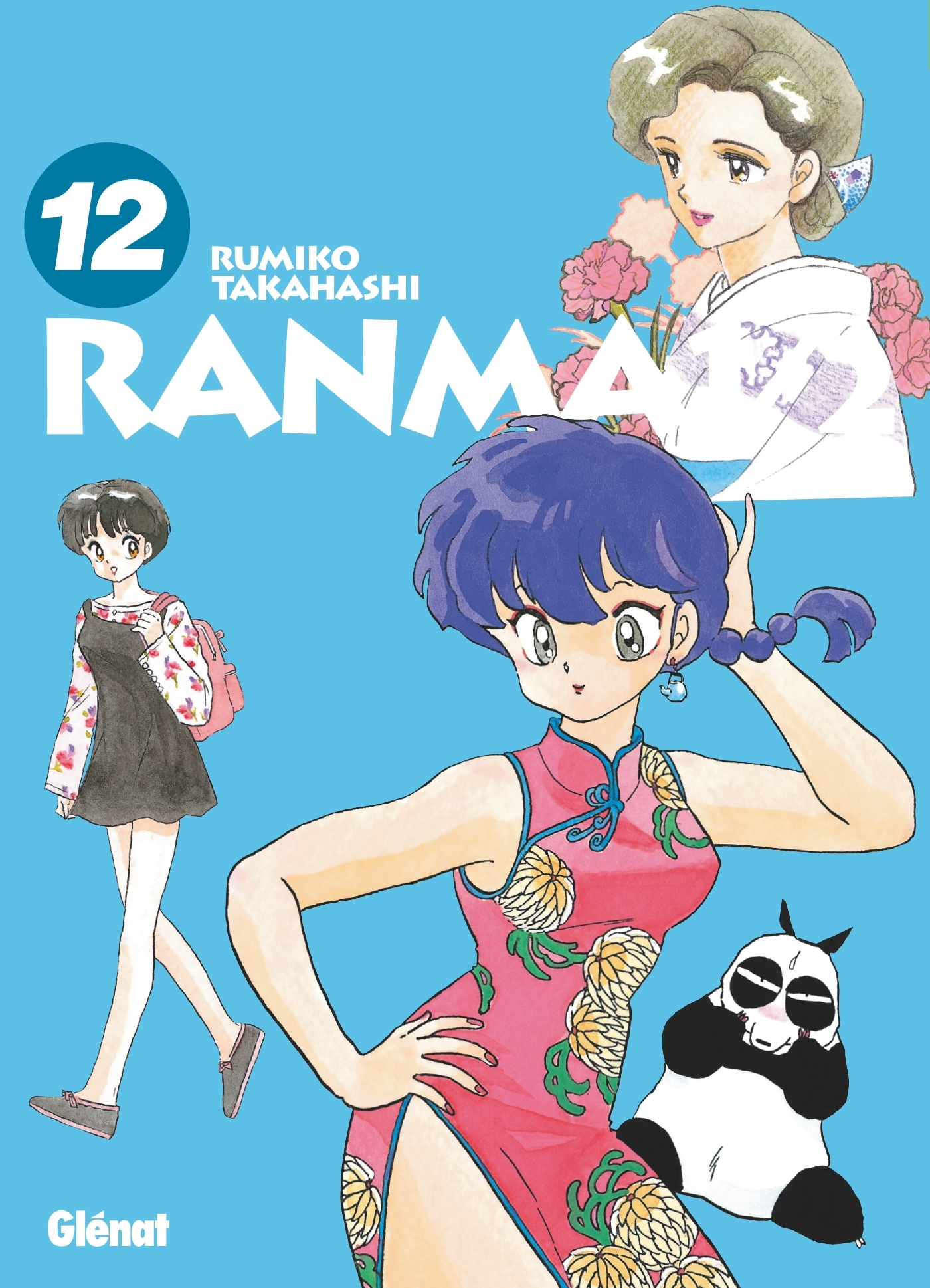 RANMA 1/2 - EDITION ORIGINALE - TOME 12