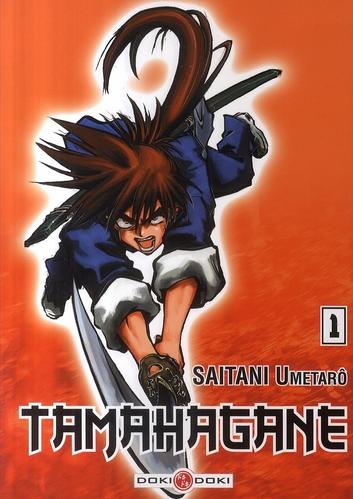 TAMAHAGANE T01
