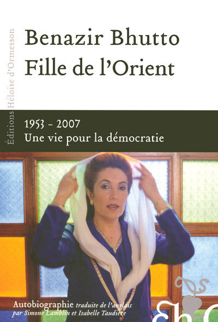 FILLE DE L ORIENT UNE VIE POUR