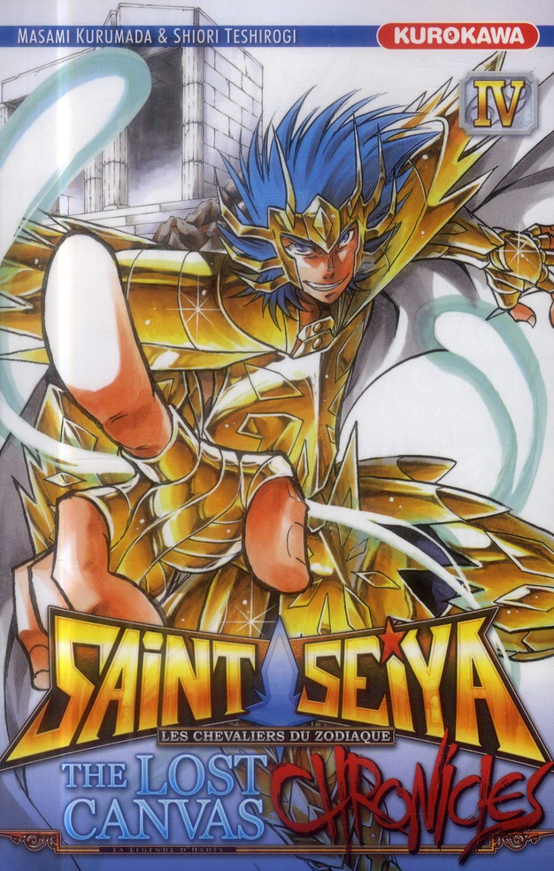 SAINT SEIYA - THE LOST CANVAS - CHRONICLES - TOME 4