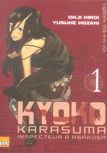 KYOKO KARASUMA T01