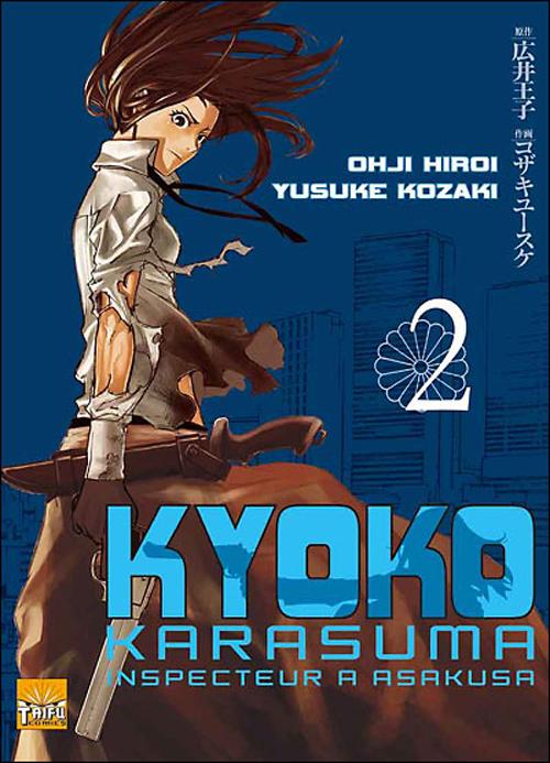 KYOKO KARASUMA T02