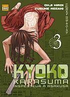 KYOKO KARASUMA T03