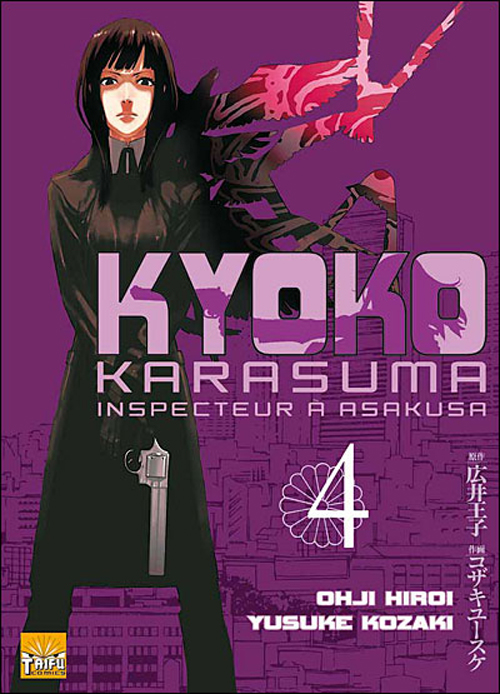 KYOKO KARASUMA T04