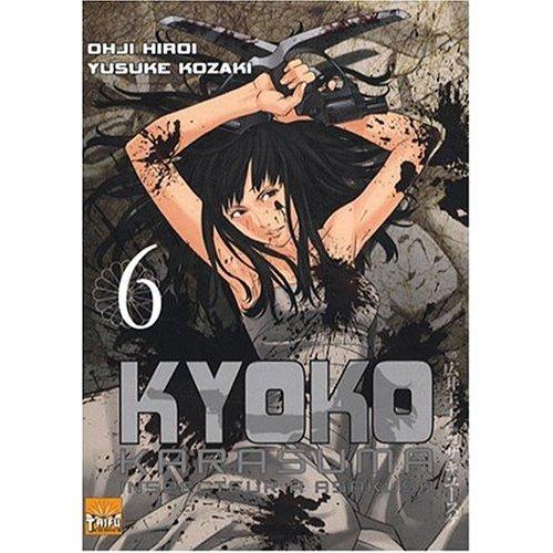 KYOKO KARASUMA T06