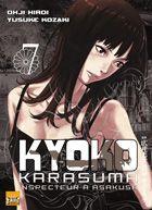 KYOKO KARASUMA T07