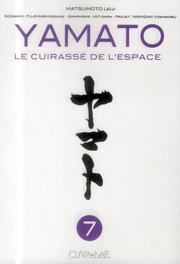 """YAMATO T7 - LE CUIRASSE DE L""""ESPACE"""