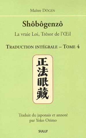 SHOBOGENZO TRADUCTION INTEGRALE T4