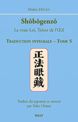 SHOBOGENZO TOME 5