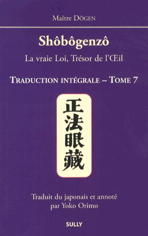 SHOBOGENZO TRADUCTION INTEGRALE TOME 7