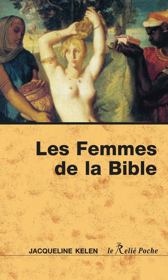 FEMMES DE LA BIBLE (LES)