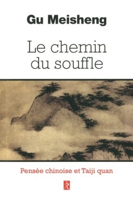 LE CHEMIN DU SOUFFLE