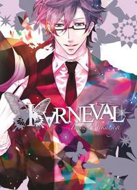 KARNEVAL T05 - VOL05